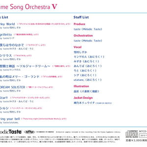 Anime Song Orchestra V