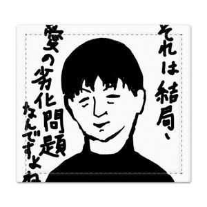 愛について語る宮台真司さん