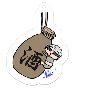 【MHD】吊るしシリーズノブツナ公