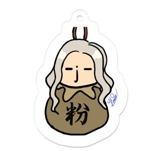 【MHD】吊るしシリーズjackさん