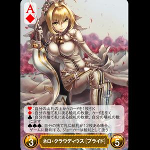 ヴァノスギア:カードオーダー