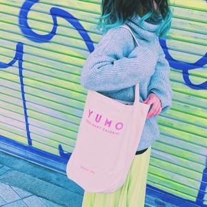 """YUMO"" ICE CREAM CUP BAG"