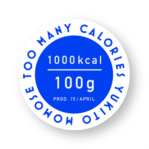 """YUMO""  ICE CREAM BADGE _ 1000kcal / 100g"