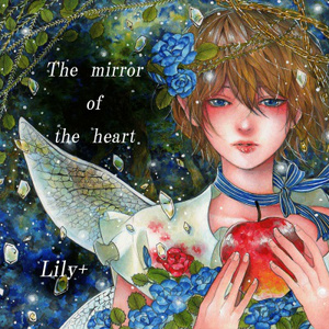 The mirror of the heart