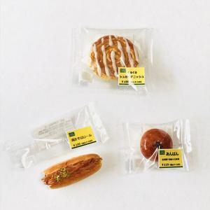 Aセット(食べかけ焼きそばパン・シュガーデニッシュ・あんぱん)