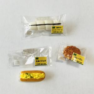 Dセット(食べかけたまごドッグ・カレーパン・ちぎるパン)