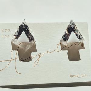 獪岳イメージ