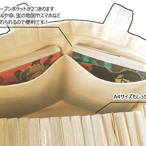 鈴鳴第一イメージトートバッグ