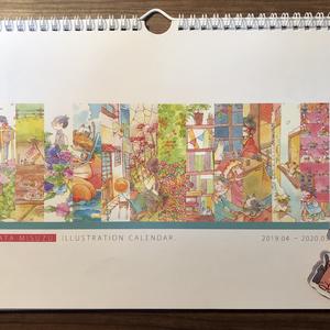 カレンダー・キーホルダーセット
