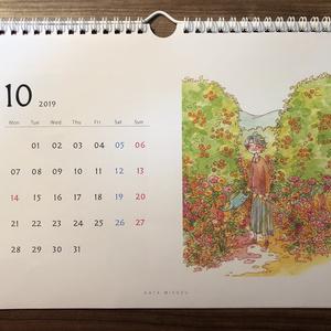 4月始まりカレンダー(大幅値下げ)