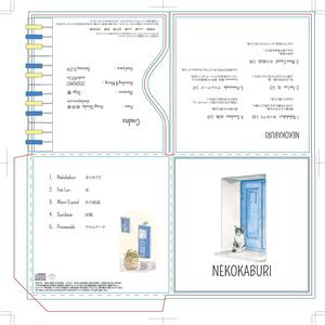 2ndCD「NEKOKABURI」