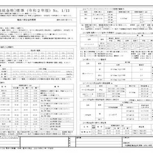 A3 木造構造[軸組金物]標準
