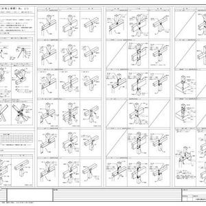 【 A1 木造構造[軸組取合]標準 】