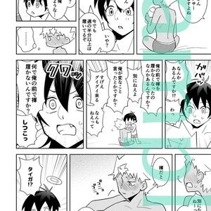 【ギャグ系】ザ・グレイテスト・カッポゥ シックス(Twitterまとめ⑥)