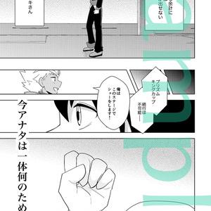 【ダンス系】Don't think, dance.