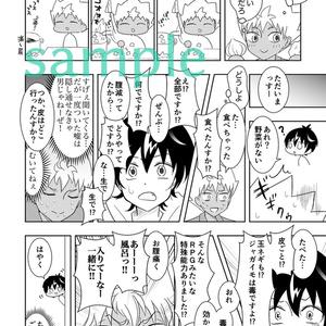 【ギャグ系】既刊5冊セット