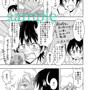 【ギャグ系】ザ・グレイテスト・カッポゥ スリー(Twitterまとめ③)