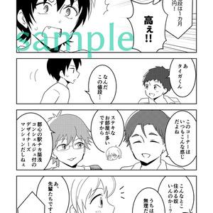 【合同誌】3L☆TK