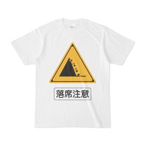 転がる三角2