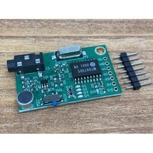 RDM-01 -DTMF Decoder Module-