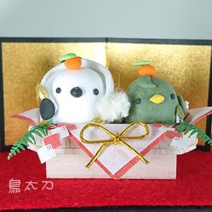 【予約】刀剣男士動物化お正月飾り