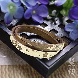 akashi-証- 刀剣男士イメージ本革ブレス
