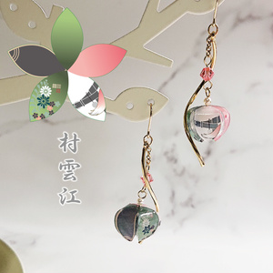 【新作】刀剣男士鬼灯-其の4-