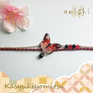 【宵月庵×Unknownコラボシリーズ】ブレス 縁-enishi-
