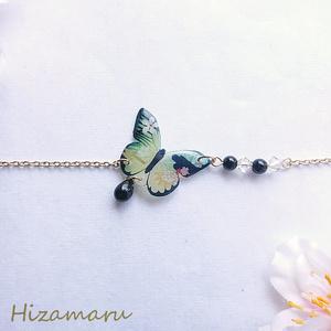【新作】桜蝶のブレスレット