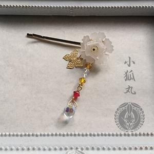 牡丹に蝶ヘアピン 刀帳番号03~87