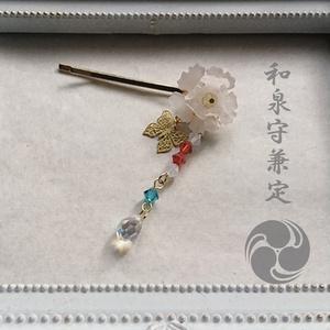 牡丹に蝶ヘアピン刀帳番号89~158