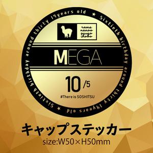 【新作】megaのキャップステッカー