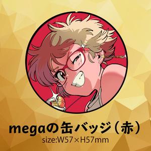 【新作】megaの缶バッジ(赤)