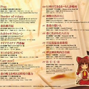 IO-0142_東方真華神祭