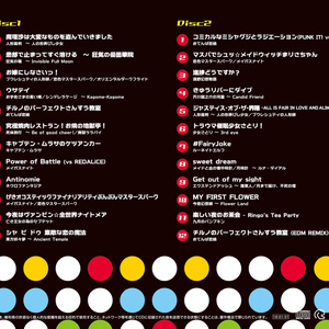 IOSYS音ゲーBEST!! ー 東方アレンジ編 ー