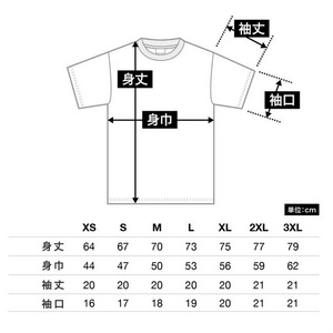 NBSP-028_壱×RoughSketchコラボ「MADDEST CIRCUS SHOW」Tシャツ