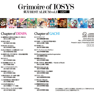 IO-0191L_Grimoire of IOSYS - 東方BEST ALBUM vol.1 - LIGHT