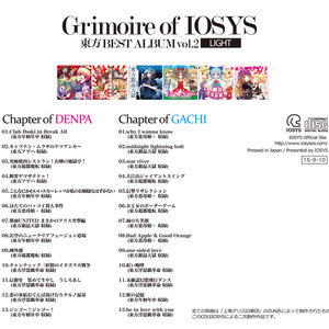 IO-0199L_Grimoire of IOSYS - 東方BEST ALBUM vol.2 - LIGHT