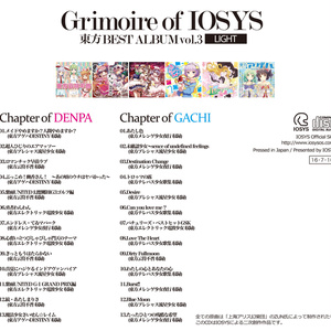 IO-0201L_Grimoire of IOSYS - 東方BEST ALBUM vol.3 - LIGHT