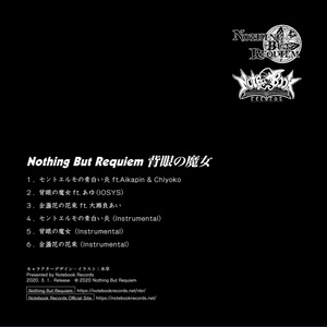 NBRD-004_Nothing But Requiem 背眼の魔女 Music