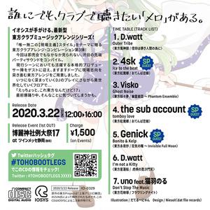 IO-0329_TOHO BOOTLEGS 3