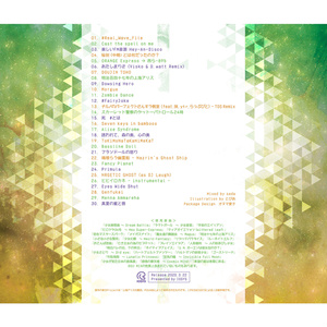 IO-0330_IOSYS TOHO MEGAMIX - GENSOKYO SUGOIKYOKU EDITION - Mixed by DJ sada