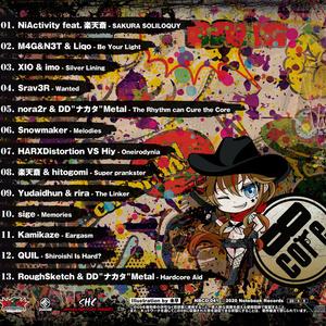 NBCD-041_V.A. / YATSUZAKI HARDCORE VOLUME 10