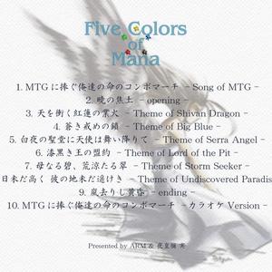 Five Colors of Mana