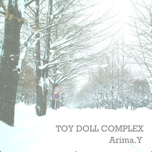 TOY DOLL COMPLEX