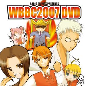 WBBC2007 Disc1