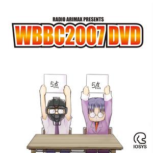 WBBC2007 Disc6