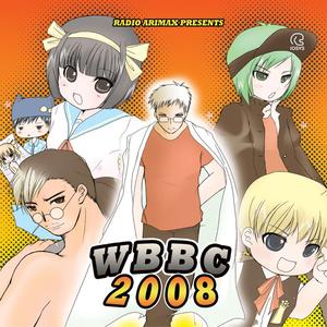 WBBC2008 Disc1