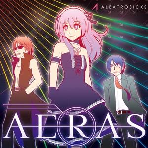IO-5007_AERAS
