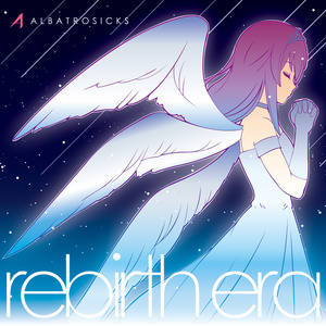 rebirth era